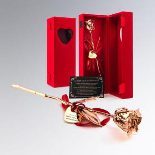 Rose véritable dorée à l'or rose 18 carats - Livrée dans son bel écrin en velours rouge