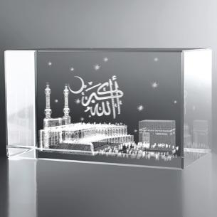 Bloc Horizontal 3D La Mecque, Gardez précieusement le souvenir de v...