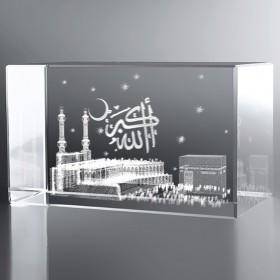 Bloc Horizontal 3D La Mecque