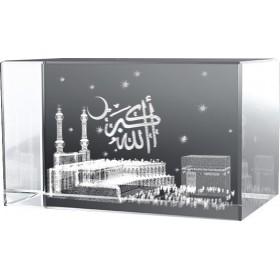 Bloc en verre gravure 3D La Mecque