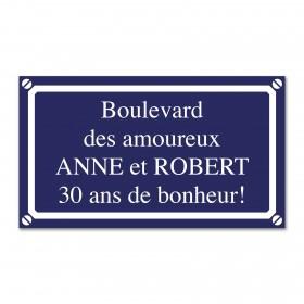 Plaque de Rue (Grande) personnalisable