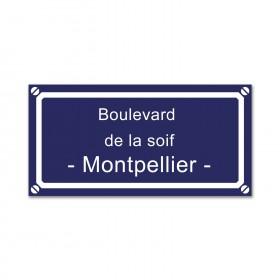 plaque de rue bleue personnalisée