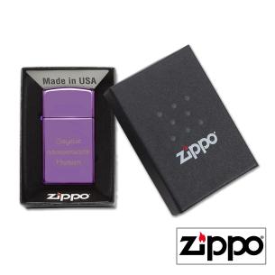Boîte cadeau Briquet Zippo SLIM® Violet Brillant