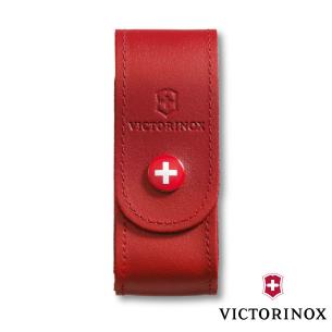Étui-Ceinture Cuir Victorinox - 6 à 15 Fonctions - Rouge