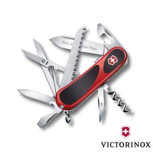 Couteau Evolution Grip S17 Victorinox 15 Fonctions Personnalisable
