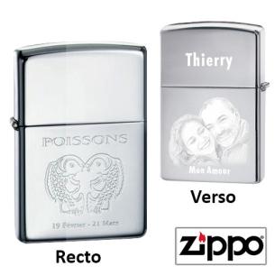 Briquet Zippo Astrologie Personnalisable Texte et Photo pour  Faite...